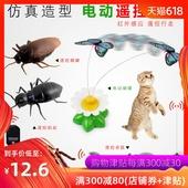 猫玩具电动猫咪会飞蝴蝶逗猫棒遥控假小老鼠抖音毛绒仿真会叫会走图片