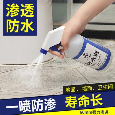 卫生间防水剂液渗透型外墙瓷砖补漏材料浴室免砸砖透明堵漏王涂料