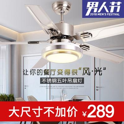 现代简约风扇灯带电风扇吊灯餐厅吊扇灯客厅家用卧室遥控静音木叶使用感受