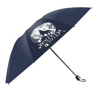 红叶雨伞男士加大个性双人创意潮流折叠三折雨伞女大号加固学生
