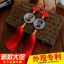 Chairman Mao automobile pendant Chinese knot crystal Mao Zedong car bao Ping An gold-studded rearview mirror jewelry