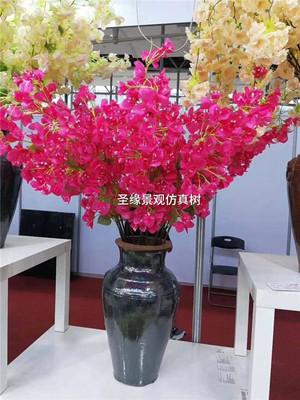 仿真花枝三角梅花枝装饰三角梅花树 花瓶摆设插花装饰三角梅花枝