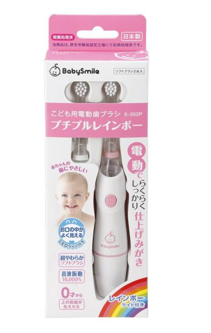 日本Baby Smile宝宝儿童音波电动护齿牙刷babysmile新包装
