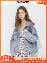 ONE MORE 2009 Summer New Jeans Jacket Female Loose Autumn Harbor Wind Jacket Spring and Autumn Boyfriend Wind Jacket