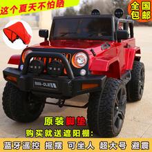 儿童电动汽车超大号双人座四轮四驱遥控可坐男孩女孩大人越野车