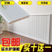 莱枫 白色护墙板墙裙板全封漆实木免漆扣板欧式桑拿板吊顶背景墙
