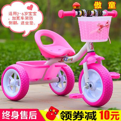 三轮手推车 婴幼儿宝宝脚踏车