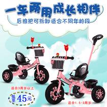 傲童儿童三轮车婴儿宝宝手推车1-3-2-6岁大号小孩脚踏童车自行车5