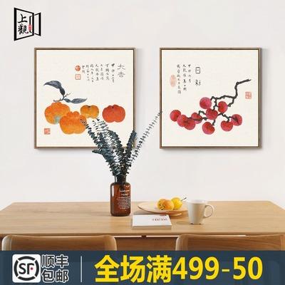 餐厅装饰画中式风格网上专卖店