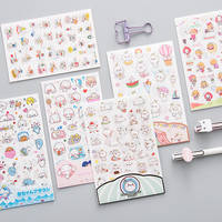 Korea hand account sticker hand tool tool material this set girl heart cute mobile phone decoration account small stickers tape