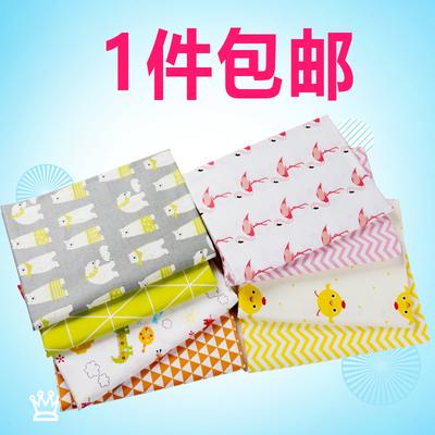全棉宽幅斜纹宝宝卡通小碎花衣服装床单纯棉布料床品面料布头清仓