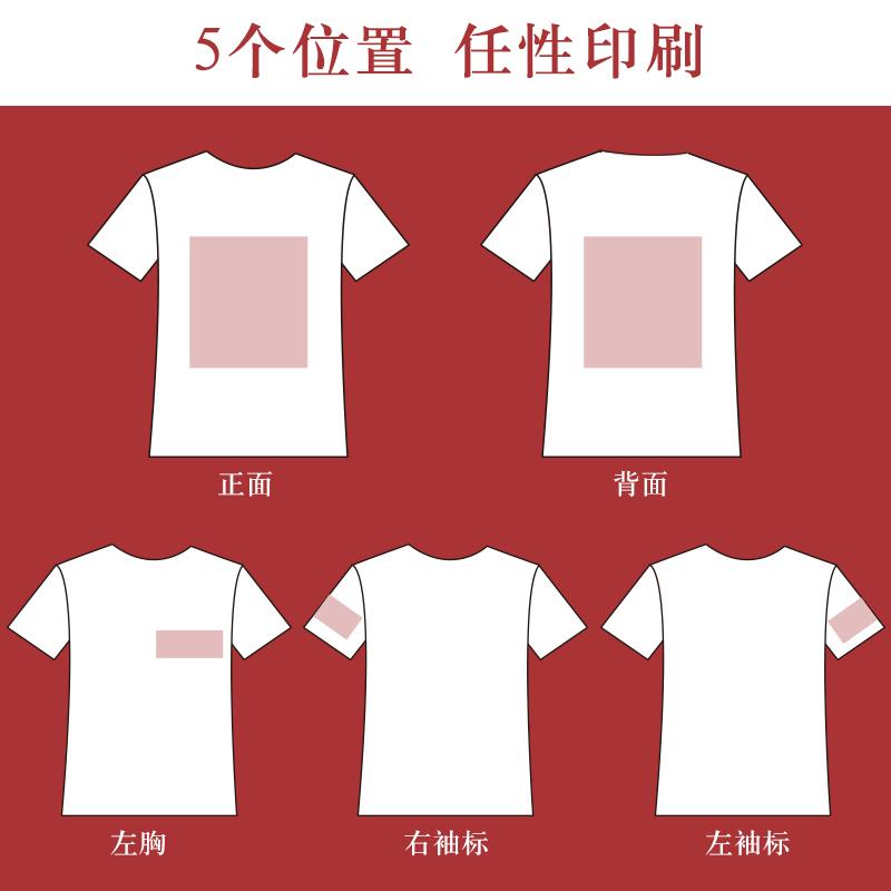 夏季POLO衫定制T恤工作服短袖刺绣印logo字diy工衣广告文化衫定做