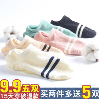 Socks female socks shallow mouth Korean cute boat socks female cotton invisible socks summer thin section silicone non-slip cotton socks