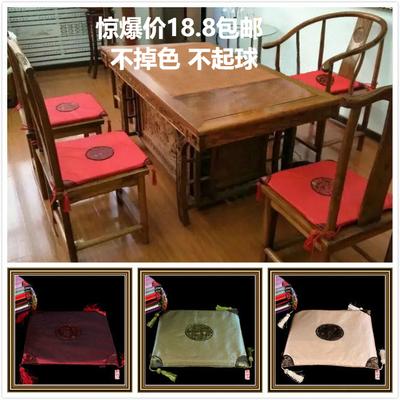 红木餐椅垫新款推荐