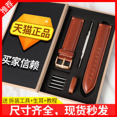 Rafina substitute dw watch leather men and women black red white brown pin buckle leather crocodile accessories bracelet