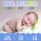 达儿文婴儿童驱蚊贴宝宝防护用品夏季随身纯防蚊贴孕妇成人天然