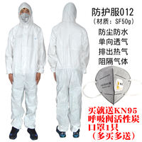 Hui'an Siamese hooded protective clothing disposable chemical experiment spray paint work clothes breathable dust-proof suit
