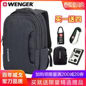 瑞士军刀威戈WENGER男女商务14.4寸电脑包双肩包背包大中学生书包