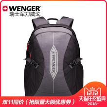 正品 瑞士军刀威戈WENGER男女休闲16寸电脑包双肩包背包旅行包书包