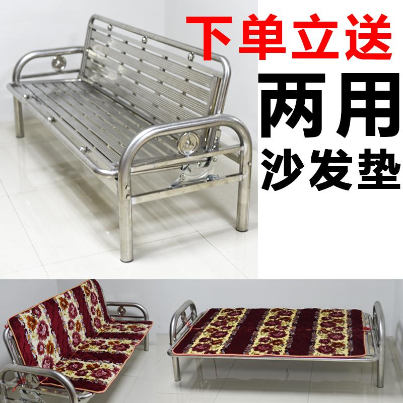 折叠不锈钢沙发床