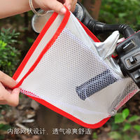 Electric car sunscreen gloves windproof UV summer battery motorcycle riding windshield sunshade rain cover