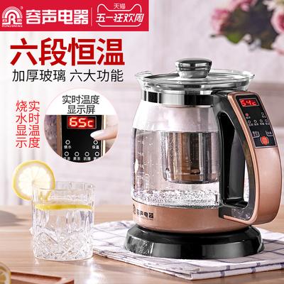 容声电热烧水壶家用自动断电小煮茶器迷你玻璃煲保温恒温智能容量十大品牌