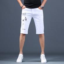 白色刺绣破洞牛仔短裤男修身弹力休闲中裤子男五分裤潮牌七分裤男