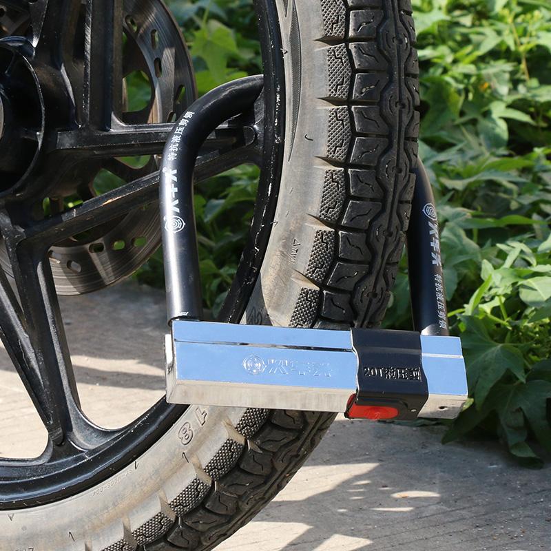 火车头摩托车锁电瓶电动车锁防盗自行车锁单车抗液压剪U型锁配件
