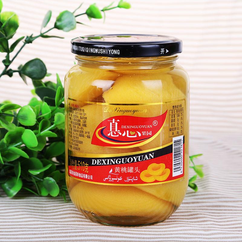 新鲜黄桃罐头510g*4瓶对开黄桃糖水罐头水果罐头整箱玻璃瓶装包邮