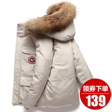Canadian style couple outdoor overcoat with large fur collar