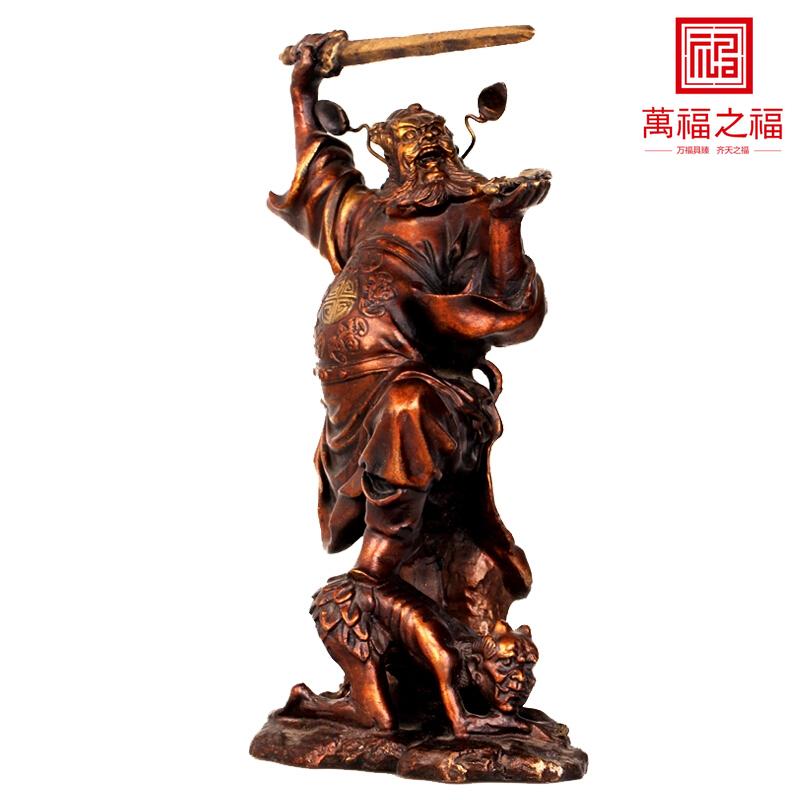 书圣王羲之 铜钟馗摆件赐福圣君神像家居工艺品风水装饰品摆设钟