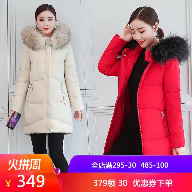2018冬装新款大毛领羽绒服女中长款修身显瘦加厚女装反季欧洲站