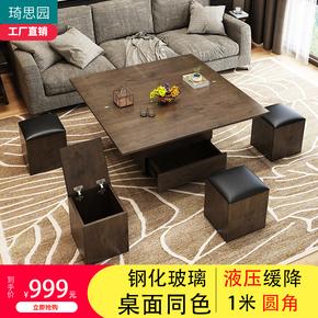小户型折叠升降茶几餐桌两用伸缩多功能变储物简约创意茶几带凳子