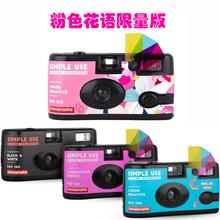 iso400 相机创意礼品 Use 复古Lomo相机 Simple 包邮 带多色闪光灯