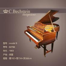 进口 德国钢琴 C.BECHSTEIN/贝希斯坦 MODEL.B 三角钢琴 二手
