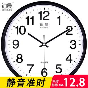 铂晨静音挂钟客厅个性 钟表现代简约钟家用石英钟圆形时钟创意挂表