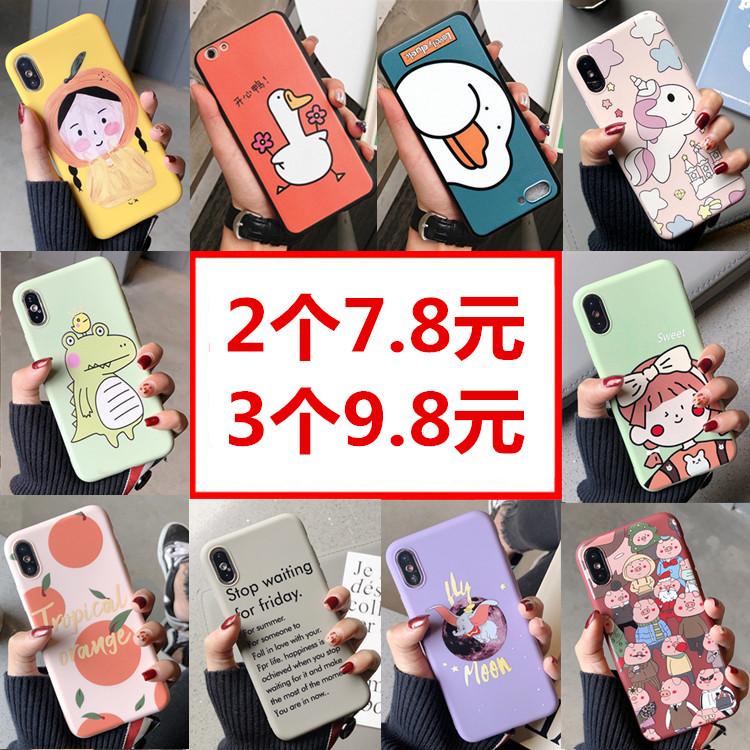 蘋果8plus手機殼7plus男女款5s潮7p可愛小飛象8p網紅x全包xr保護套iphone7plus iphonex 6s 6plus xs max卡通