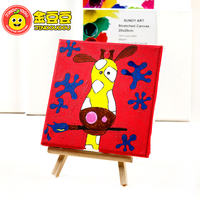Cotton oil painting frame canvas children's manual diy painting graffiti board kindergarten coloring environment decoration