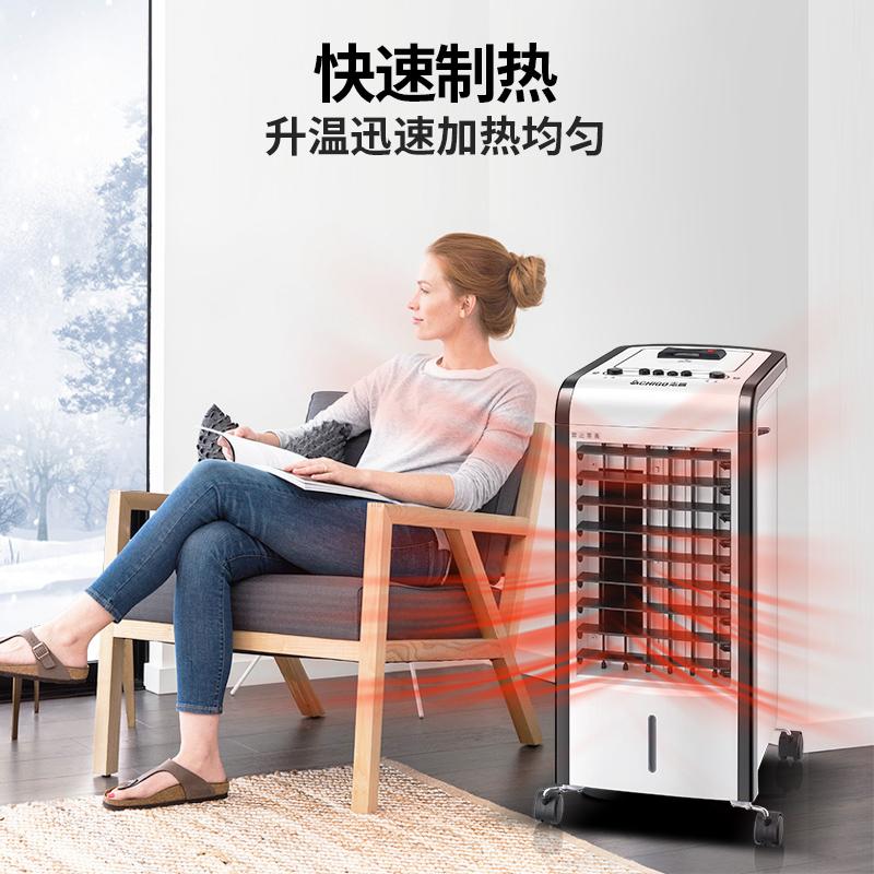 志高空调扇冷暖风机两用冷热小型移动风扇制冷卧室多功能制热家用