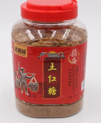 义乌红糖粉月子红糖纯手工传统古法熬制孕妇甘蔗窄汁细糖粉1500克