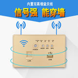 Wall-type wifi wireless router 86 type 118 type dark hotel home wall embedded AP panel