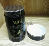 South Korea imported activated carbon pills ca12 oral Hansong charcoal powder 200g edible activated carbon sputum toxin