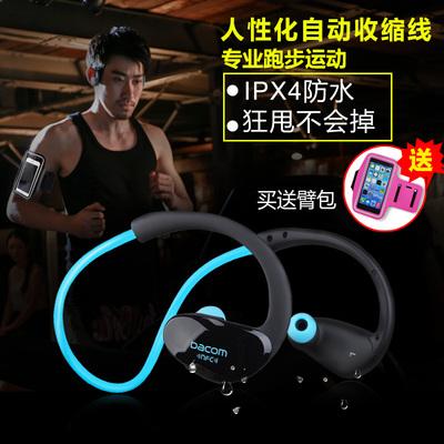 运动蓝牙耳机华为荣耀9跑步挂耳式 OPPO头戴无线超长待机DACOM 6X评价好不好