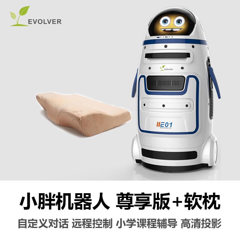 健康机器人