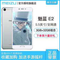 pro7plus全网通一体机正品手机官方旗舰店7PRO魅族Meizu期12分元送豪礼1299