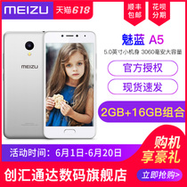 英寸5.0智能手机手机4G移动J3308SM三星Samsung500立减