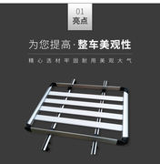 Wuling Hongguang S S1 S3 Baojun 730 560 310W special car luggage rack modified roof rack frame