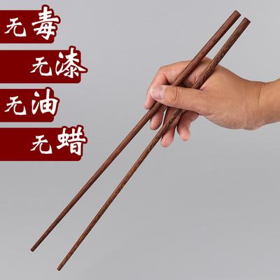 实木筷子无漆无蜡家用
