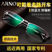 智能老花镜男斩近两用防蓝光自动变焦女时尚超轻双光变色老人眼镜