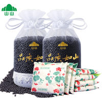 Mountain bamboo charcoal package car with odor removal in addition to formaldehyde activated carbon package in addition to taste new car to taste carbon package car supplies